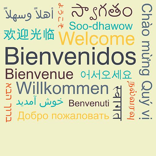 Bienvenidos (español)